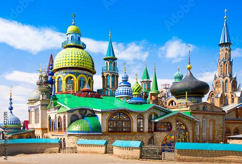 Главная  Бюро путешествий Казань  Индивидуальные