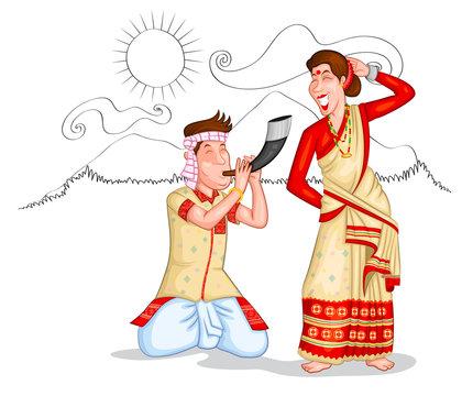 Dancing Assamese couple