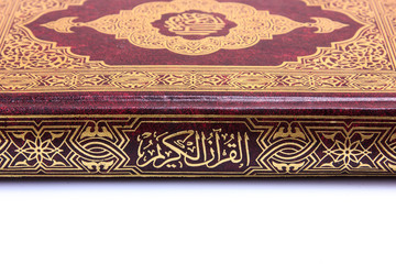 "The Holy Book ""Qur'an"""