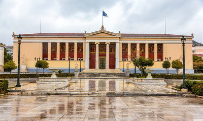 National and Kapodistrian University of Athens - Greece