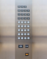 Elevator buttons panal