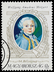 Stamp printed in Hungary shows the young Mozart
