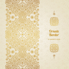 Vector floral border in Eastern style.