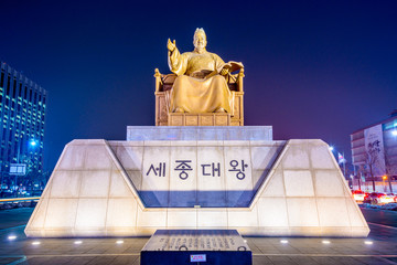 King Sejong Monument in Seoul, South Korea