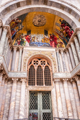 Basilica di San Marco, Venise
