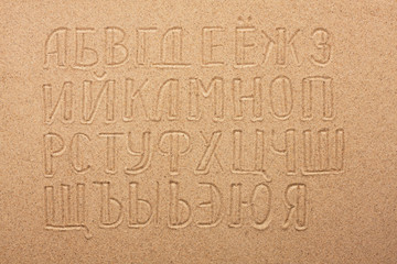 Russian alphabet  written on the sand