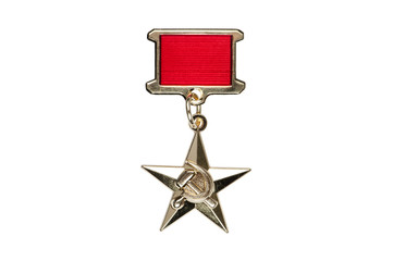 badge of the medal of the Hero of Socialist Labor