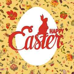Happy Easter ornate lettering floral greeting card
