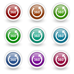 panorama web icons colorful vector set