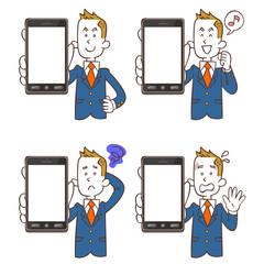 スマートフォンを持つ男子学生のセット