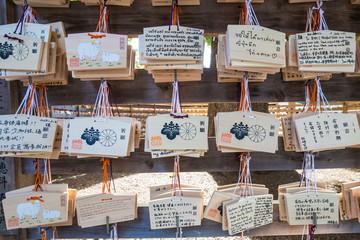 Wall Mural - E-ma signs blessings at Meiji Jingu Shrine, Harajuku, Tokyo, Jap