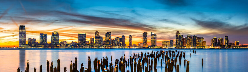 Fotomurales - Jersey City panorama at sunset