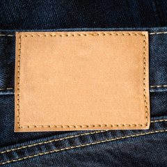 close up brown leather jeans empty with space
