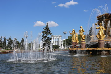 Fountain of friendship  peoples in Moscow