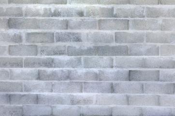 fond mur en parpaings