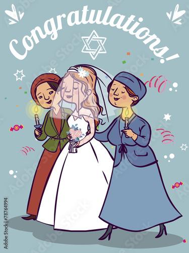 Еврейские свадебные поздравления 81