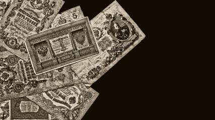 The old banknotes of the Russian Empire, 1909 edition
