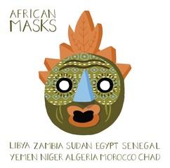 African mask, illustration.