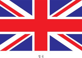 영국이미지