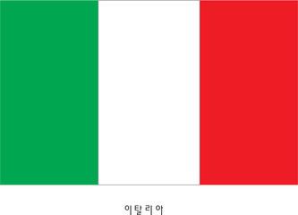 이탈리아이미지