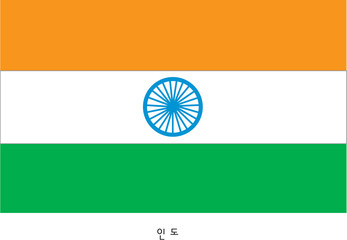 인도이미지