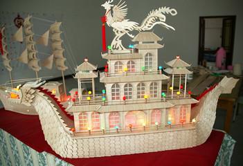 중국 전통범선