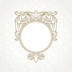Filigree vector frame in Victorian style.