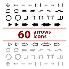 Vector illustration set of icons arrows