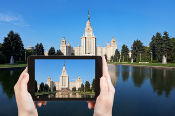 photo of Lomonosov Moscow State University
