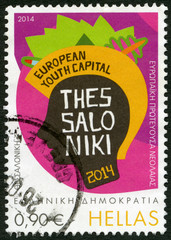 GREECE -2014: devoted Thessaloniki - European Youth Capital 2014