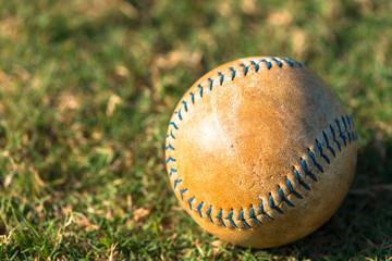 Softball Close Up on Field