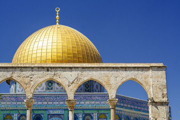Dome of the rock (Women's mosque)
