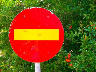 do not enter traffic sign (13)