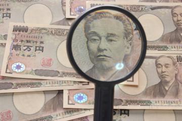 経済の分析を1万円札とルーペで Analyze economy with a magnifier