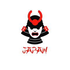 illustration of isolated samurai mask on white background