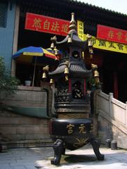 중국의 건축물