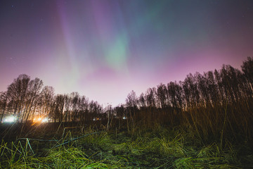 Beautiful panoramic picture of northern lights aurora borealis