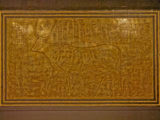 Ägyptische Tafel