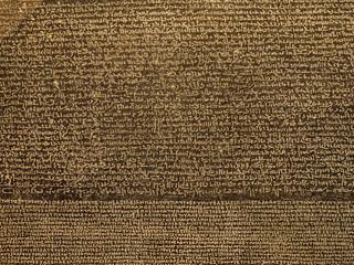Ägyptische Schrifttafel