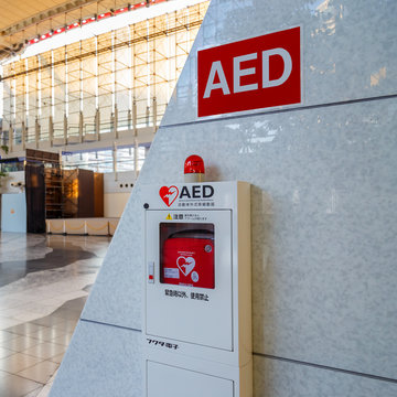 Automated External Defibrillator in Japan