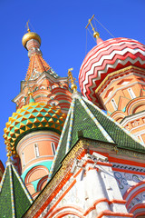 Wall Mural - Domes of St. Basil's cathedral