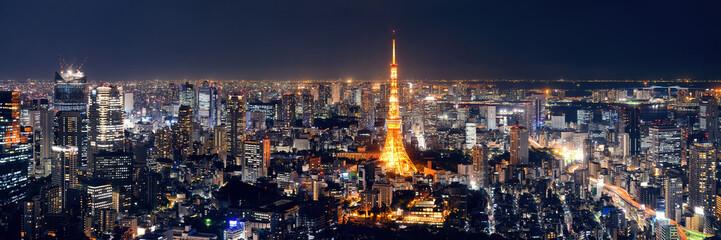 Poster de jardin Tokyo Tokyo Skyline
