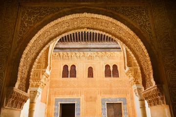 Fototapete - Alhambra de Granada. Comares courtyard