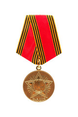 Soviet military medal isolated on a white background