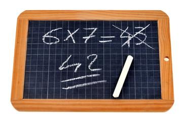 La multiplication fausse