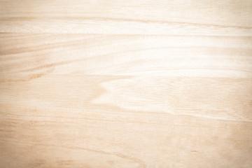 Texture. Wooden texture - wood grain