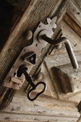 antique wooden doors of the ancient door lock (fragment)