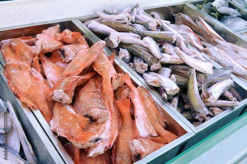 Замороженная рыба в самаре