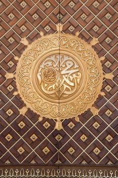 Huge door in Al-Masjid an-Nabawī Mosque, Saudi Arabia