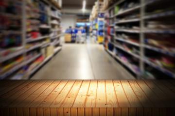 supermarket Empty space